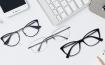 Okulary do pracy
